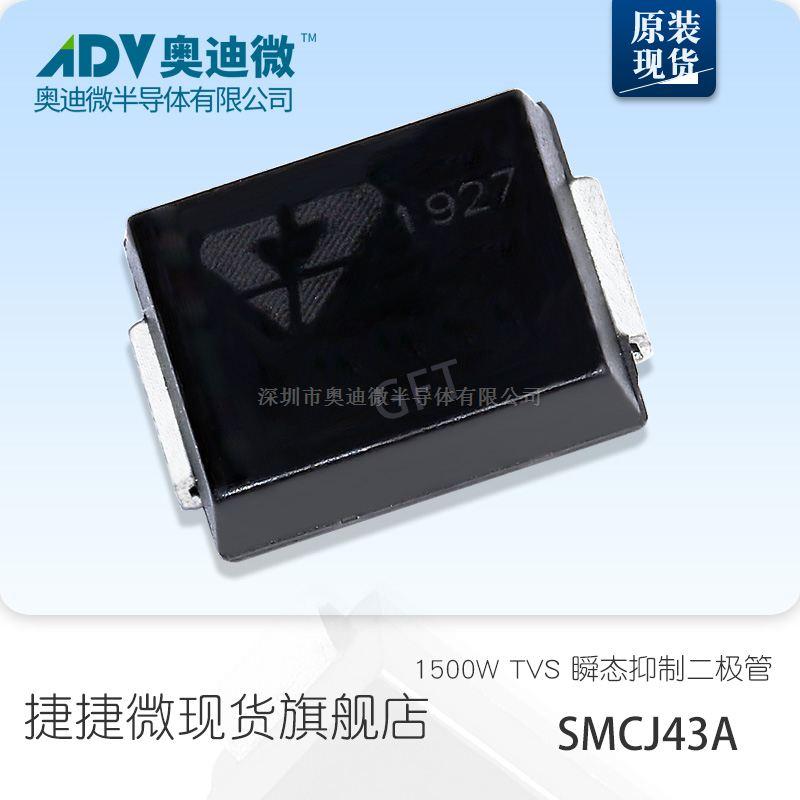 SMCJ43A