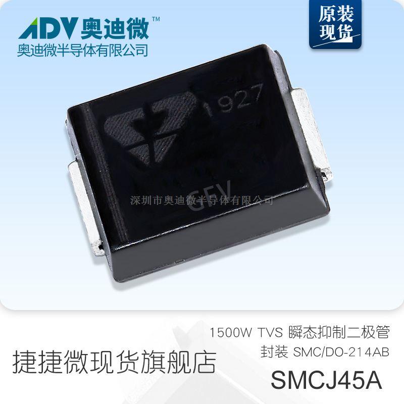 SMCJ45A
