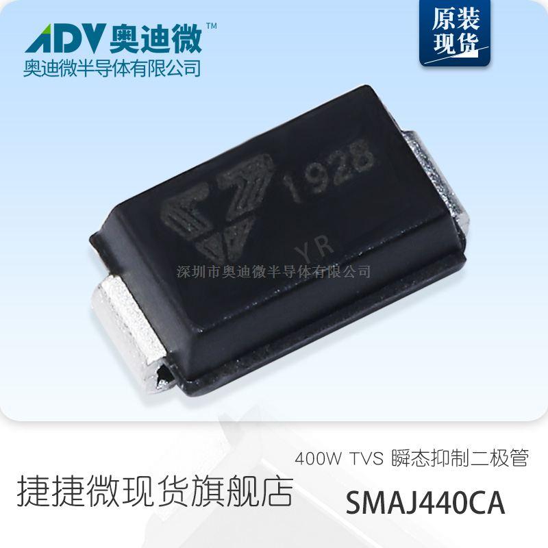 SMAJ440CA