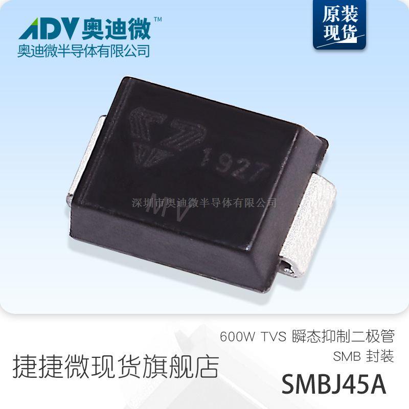 SMBJ45A