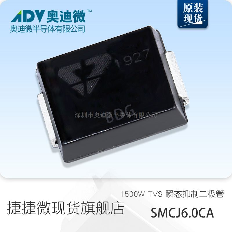 SMCJ6.0CA