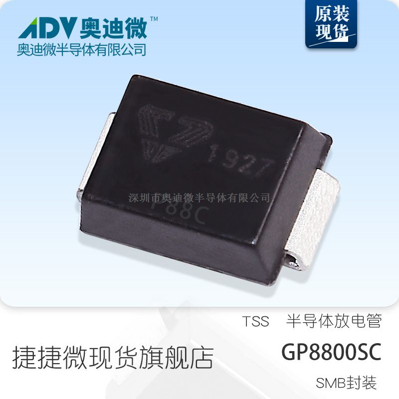 GP8800SC