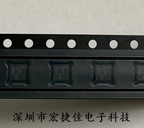 音�l放大器TPA6132A2RTER原装热卖!