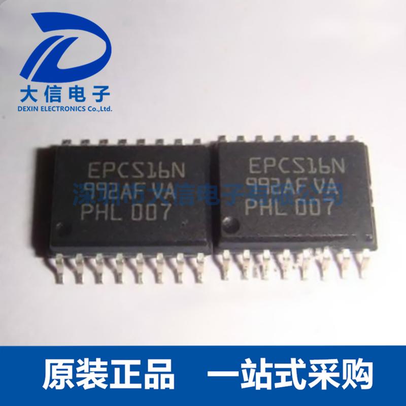 EPCS16SI16N