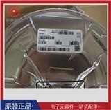 原装正品功率控制芯片ICE2QS03G