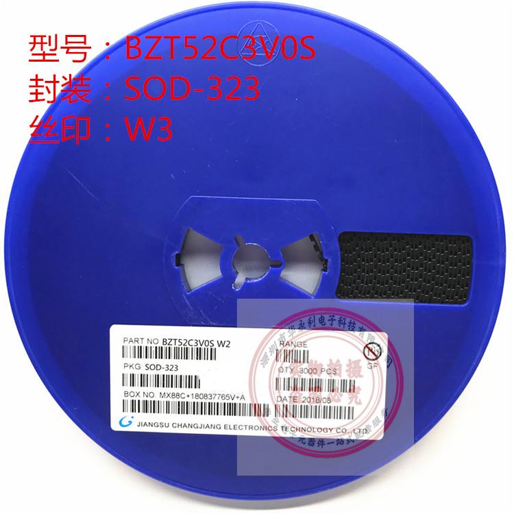 稳压二极管BZT52C3V0S SOD323 丝印W3