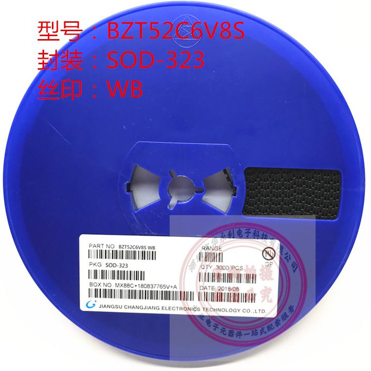 稳压二极管BZT52C6V8S SOD323 丝印WB