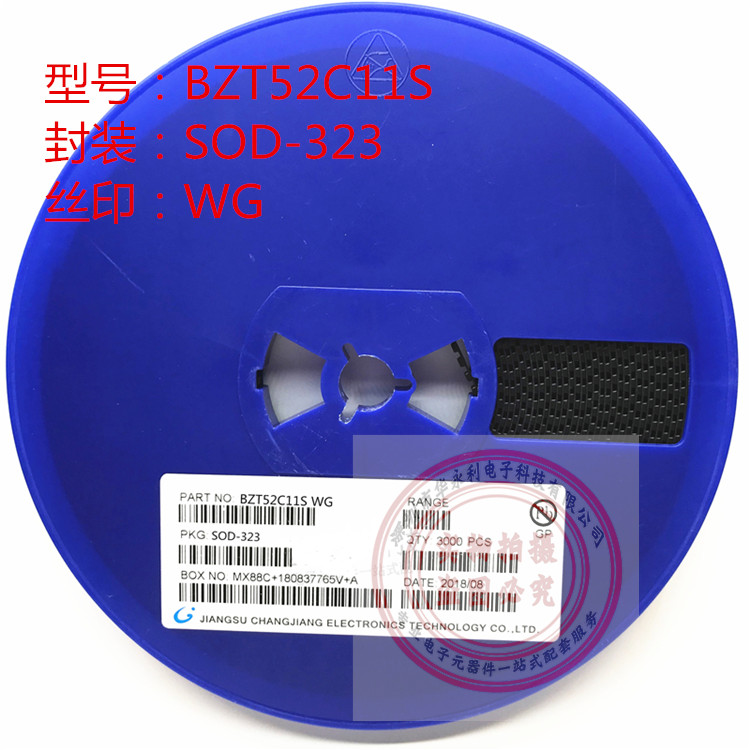 稳压二极管BZT52C11VS SOD323 丝印WG