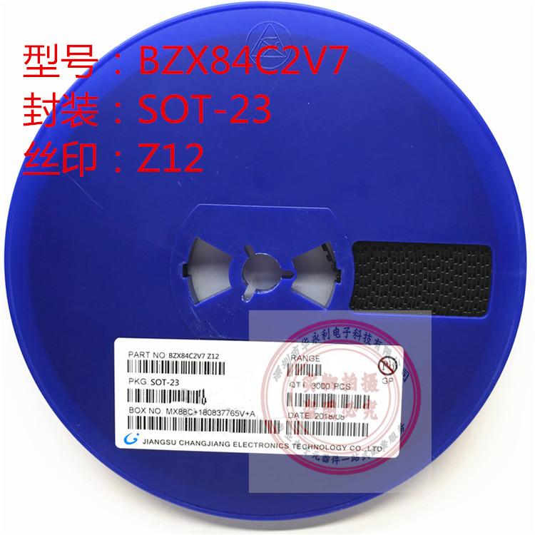稳压二极管BZX84C2V7 SOT23 Z12 2.7V 0.35W