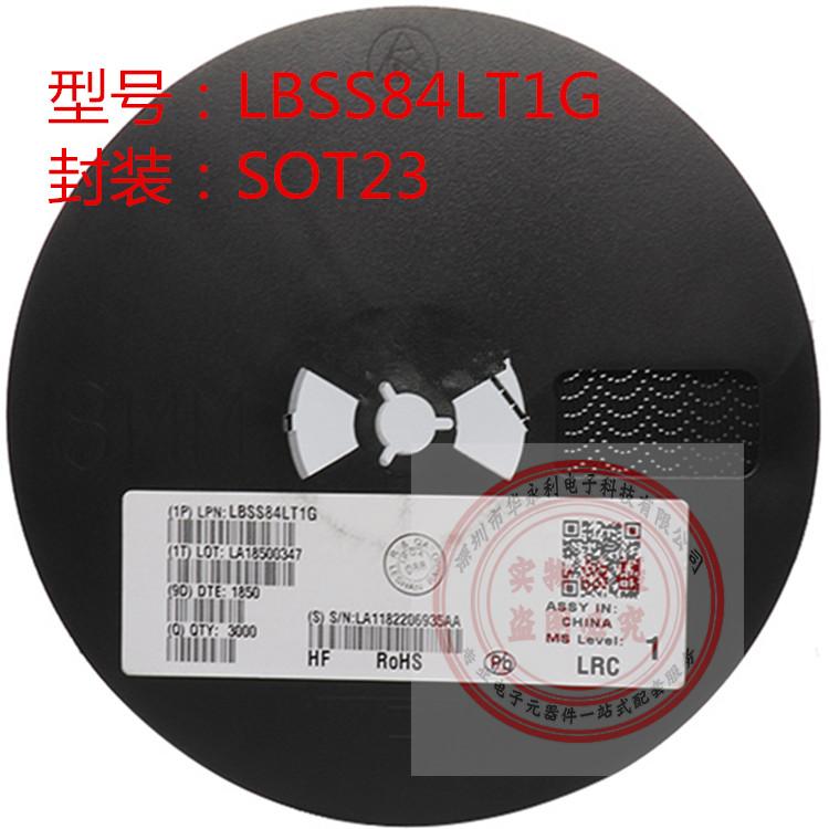 LBSS84LT1G SOT23 场效应晶体50V 130MA