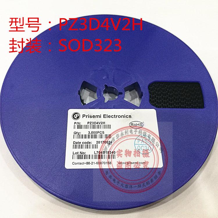 PZ3D4V2H SOD323 ZD 0805 4.2V 稳压二极管