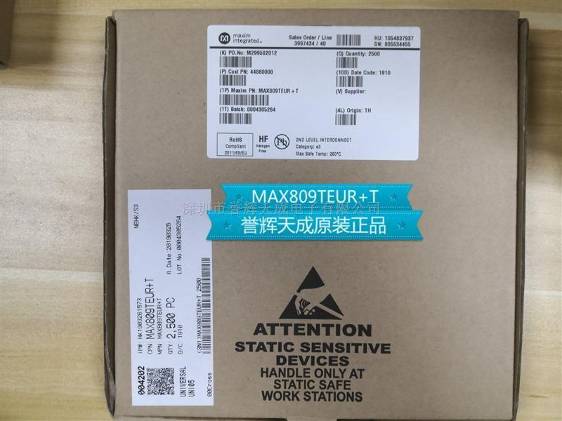MAX809TEUR+T