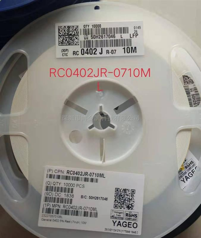 RC0402JR-0710ML