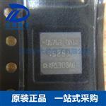 ADXRS300ABG ADI CBGA32陀螺仪加速度传感器