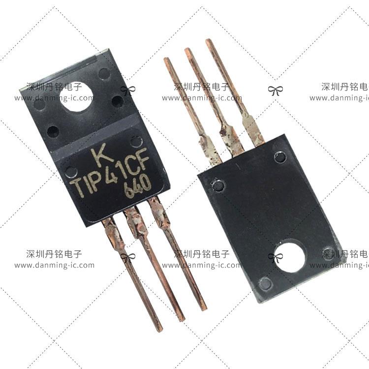 TIP41CF-U/PF直插三极管双极性晶体管