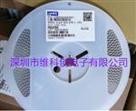 原装专营HEC贴片高压电容C0805X225K050T