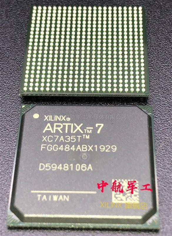 XC7A35T-2FGG484C