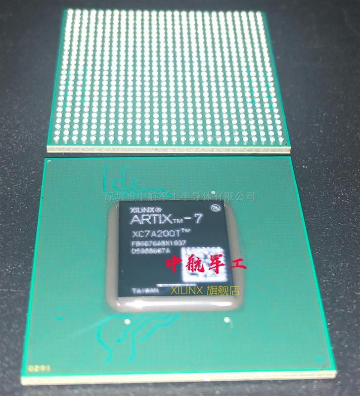 XC7A200T-3FBG676C