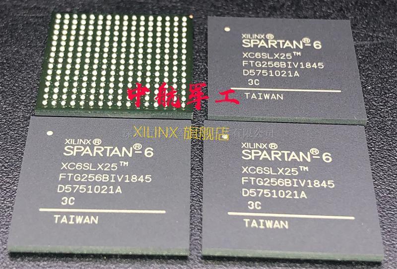 XC6SLX25-3FTG256C