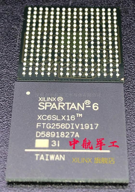 XC6SLX16-3FTG256I