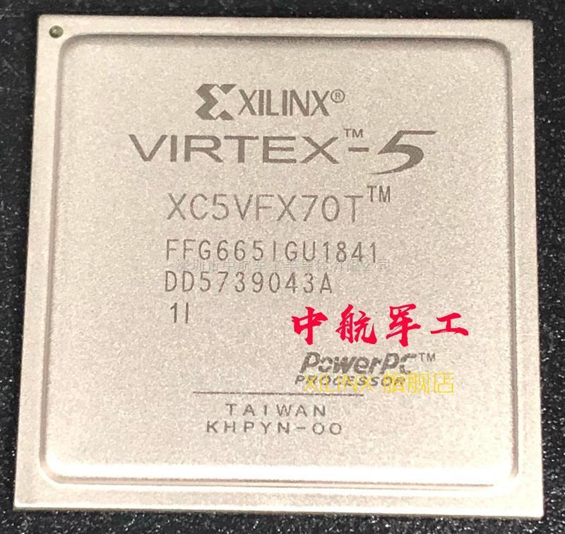 XC5VFX70T-1FFG665I