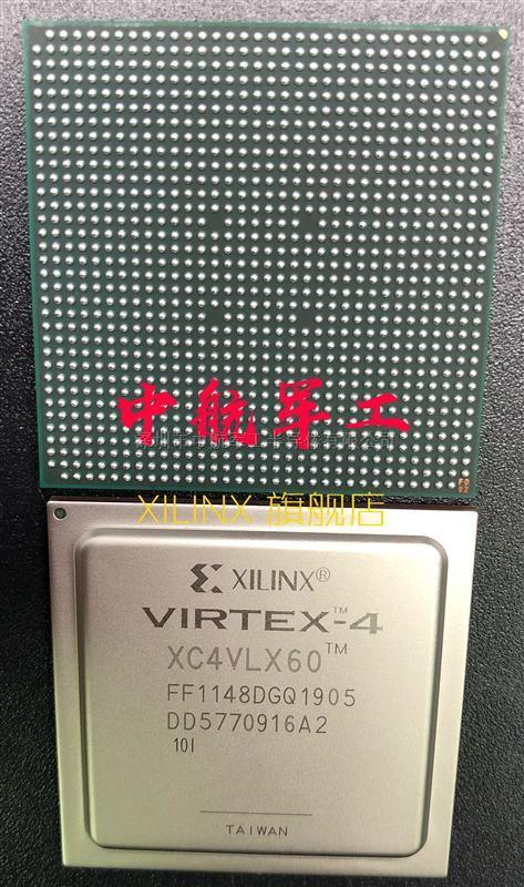 XC4VLX60-10FF1148I