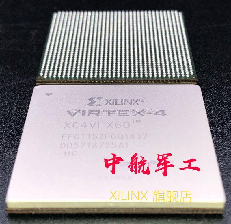 XC4VFX60-11FFG1152C