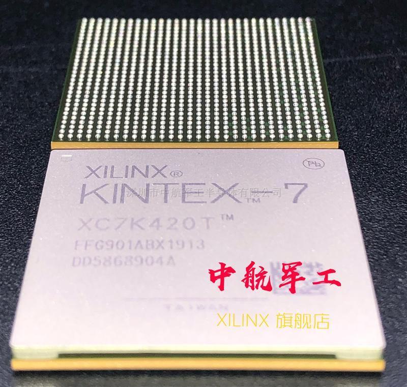 XC7K420T-1FFG901I