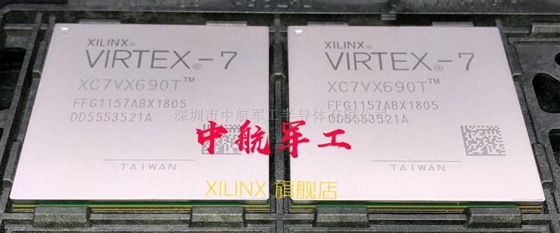 XC7VX690T-2FFG1157C