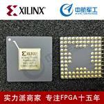 FPGA嵌入式XC6SLX16-3CSG225I原装热卖