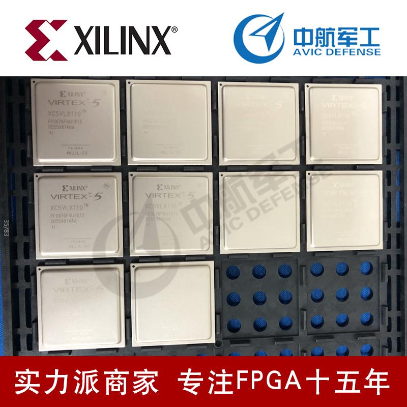 XILINX芯片XC6SLX16-3CSG324C特价