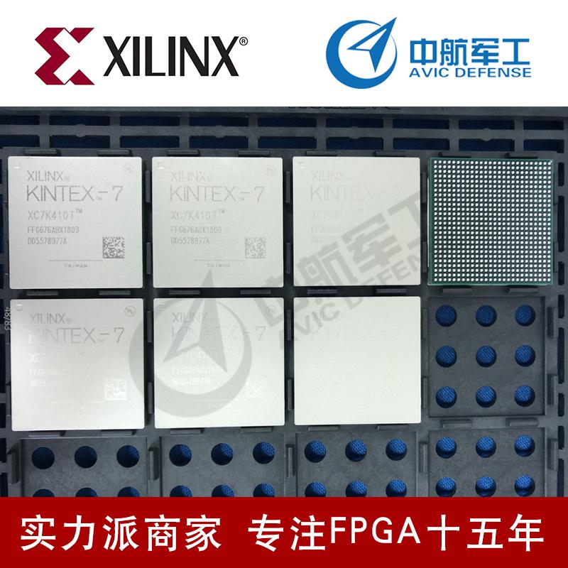赛灵思FPGA XC6SLX16-3FTG256C原装现货