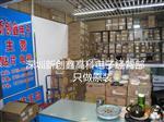 国巨YAGEO多层陶瓷电容器100nF 25V X7R 10% 0603