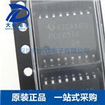PCF8574DWR TI SOIC-16 扩展器IC 时钟芯片