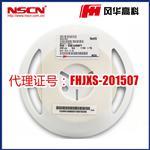 贴片排阻现货 10KR/Ω/欧姆 0603 8端子 风华排阻RC-ML08W103JT