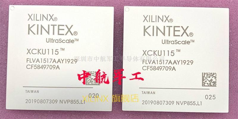 XCKU115-3FLVA1517E