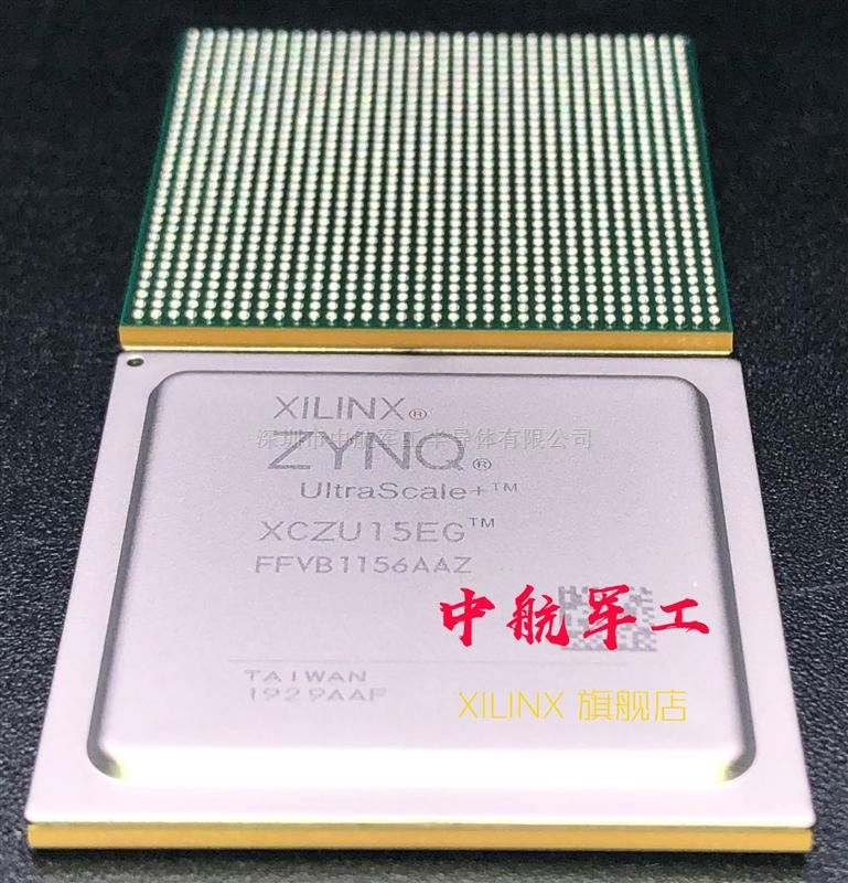 XCZU15EG-1FFVB1156I