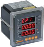 安科瑞 PZ96-E4/JC 电压上小限报警智能电表