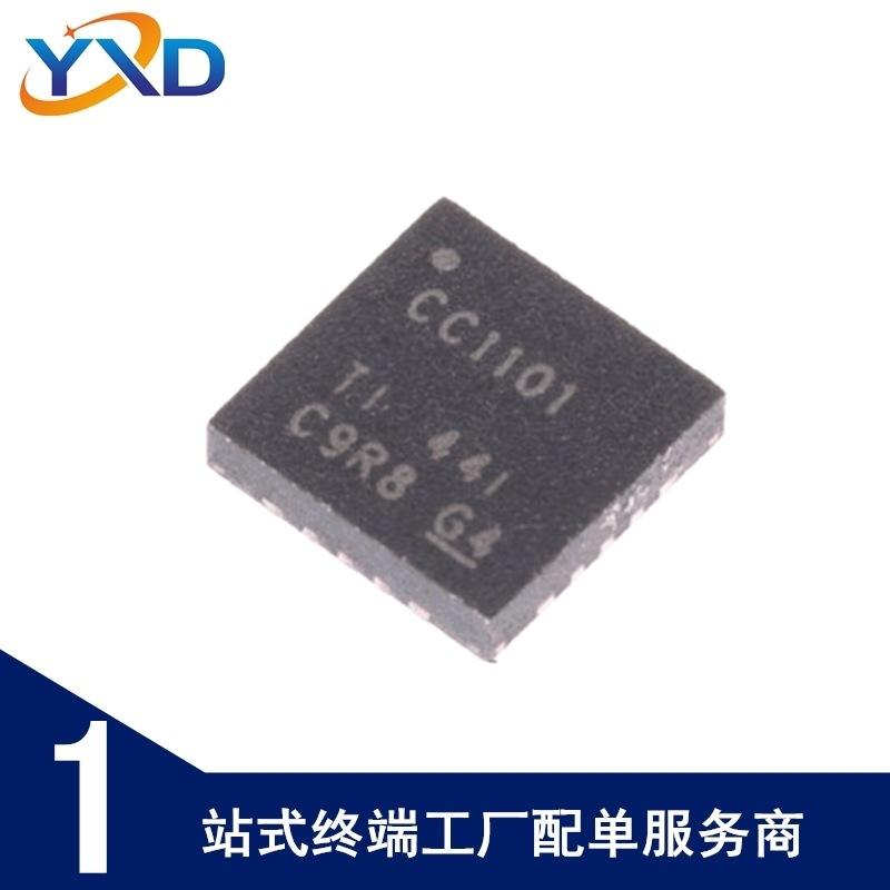 TLV2371IDBVR TI/德州仪器 运算放大器芯片IC TLV2371