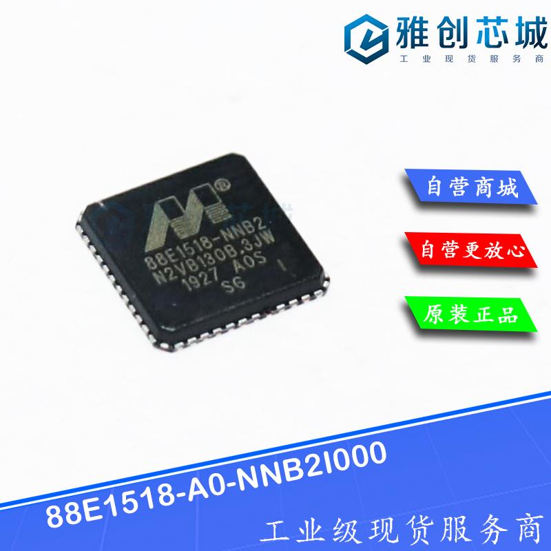 88E1518-A0-NNB2I000