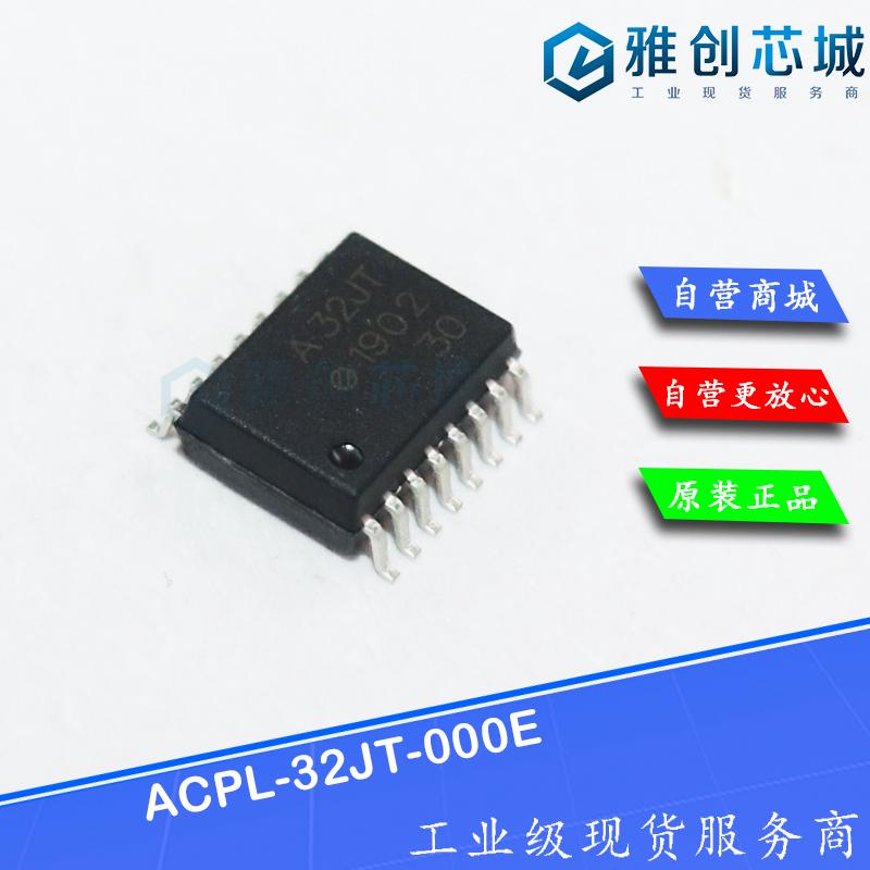 ACPL-32JT-000E