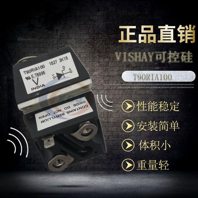 供应VISHAY二极管70HFLR60S05[货真价实]