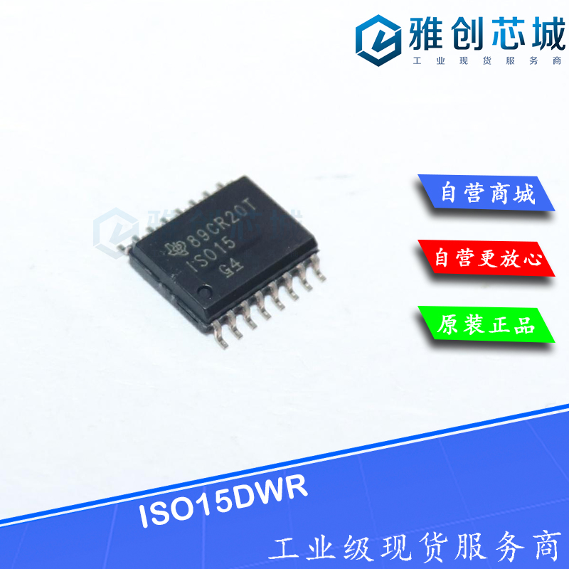 ISO15DWR