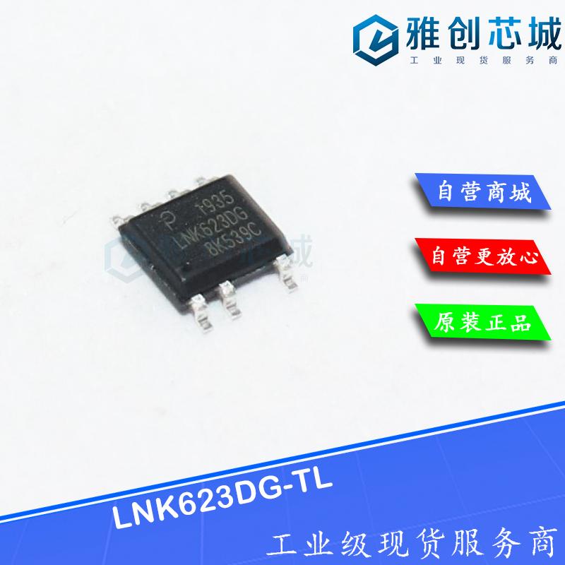 LNK623DG-TL