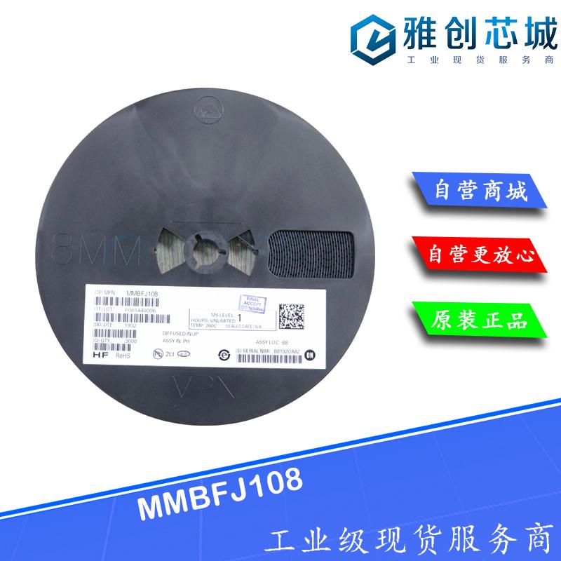 MMBFJ108