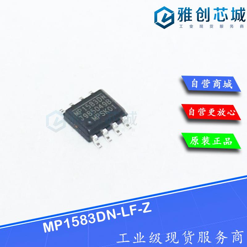 MP1583DN-LF-Z