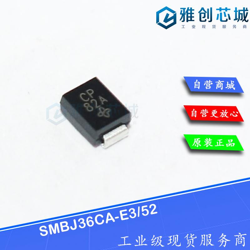 SMBJ36CA-E3/52