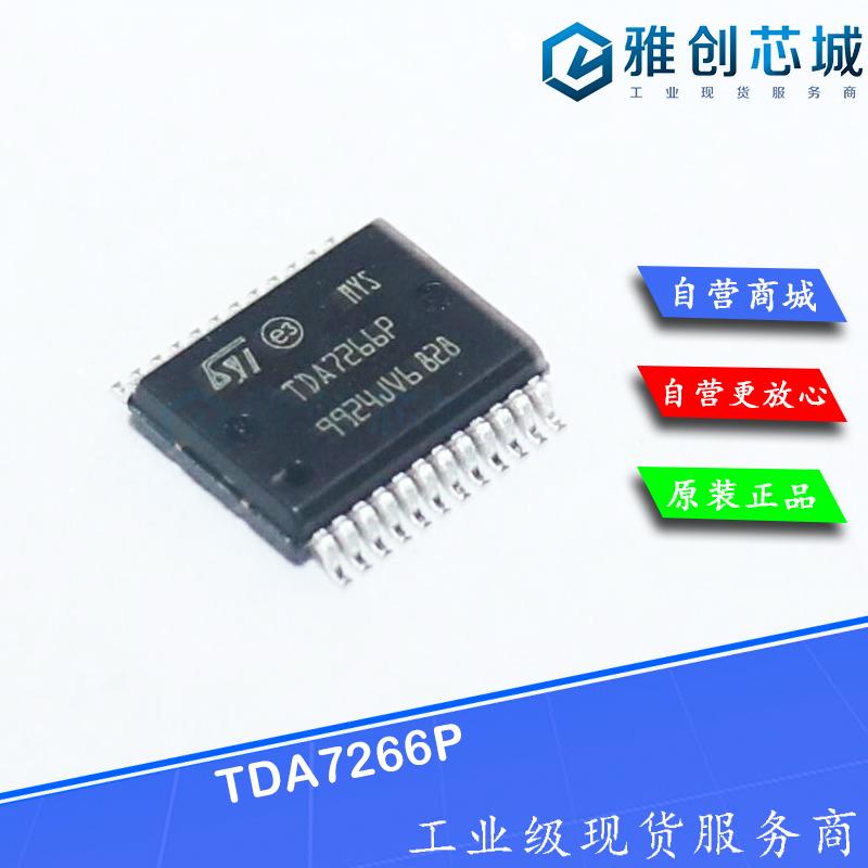 TDA7266P