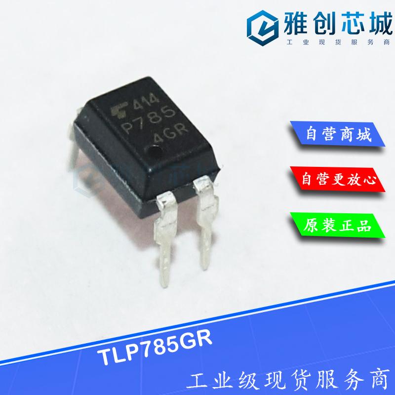TLP785GR