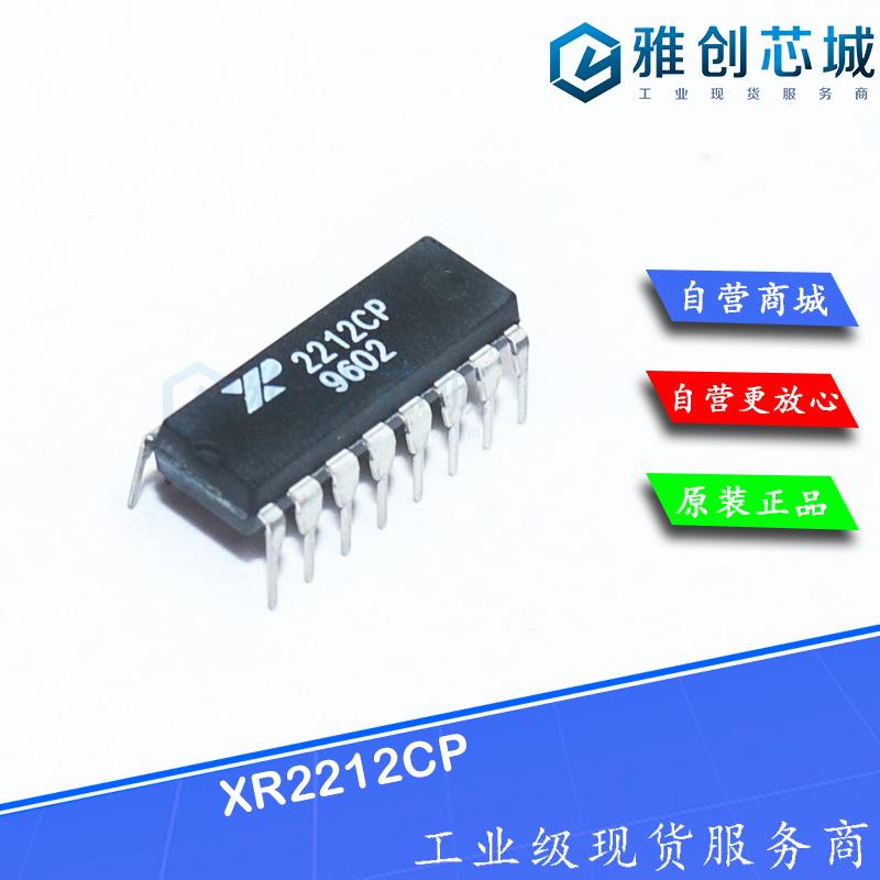 XR2212CP